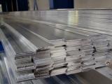 Ploché a čtvercové hliníkové tyče - plocháče, hranoly obr.9